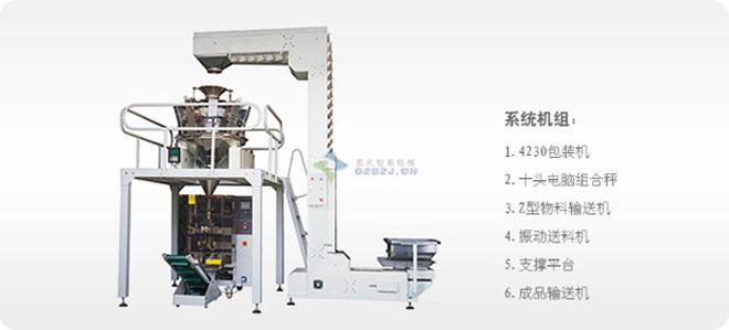 天津包装机
