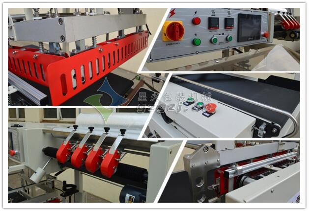 封切式热收缩膜包装机设备细节